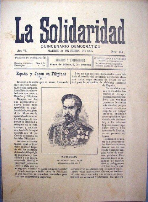 Super liwanag na scan ng La Solidaridad mula sa koleksyon ng larawan ni Dr. Vic Torres.