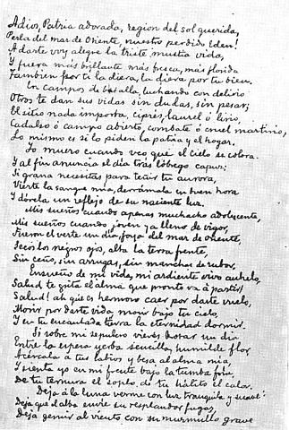 "First page of the ""Mi Ultimo Adios"" in Rizal's own handwriting"