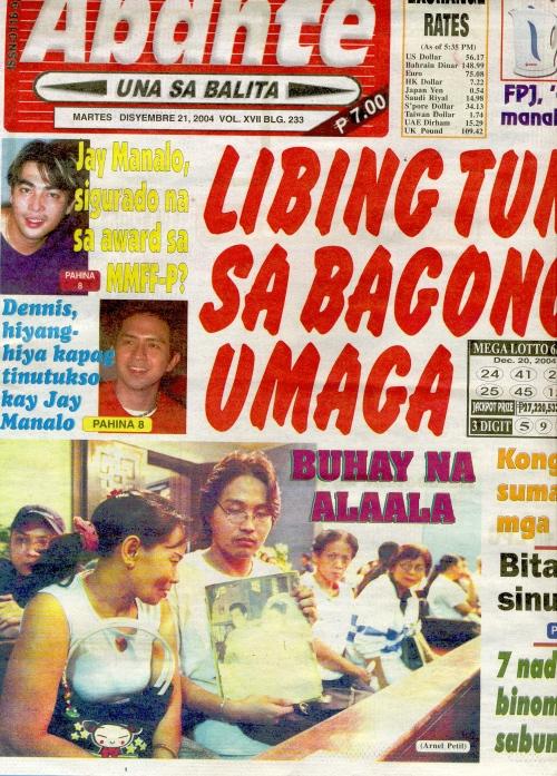 Ang larawan ng pagbisita ni Xiao Chua sa labi ni Fernando Poe, Jr. dala-dala ang kanyang FPJ memorabilia ay naging frontpage pa ng Abante, December 18, 2004.