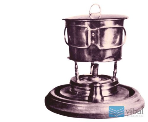 Rizal's alcohol burner, a gift from the Pardo de Taveras where he hid his last poem.  Courtesy of Vibal Foundation, Inc.