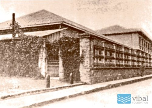 Cuartel de Espana, used to be at the present site of the Pamantasan ng Lungsod ng Maynila.  Courtesy of Vibal Foundation, Inc.