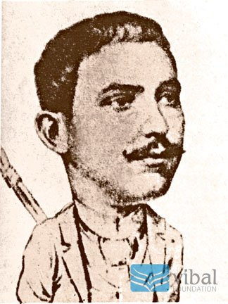 Lt. Luis Taviel de Andrade.  Courtesy of Vibal Foundation, Inc.