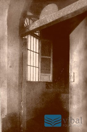 Rizal's cell from 3 November to 29 December 1896.  Courtesy of Vibal Foundation, Inc.