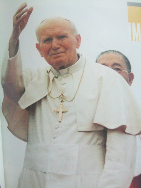Ang Muling Pagdalaw ng Santo Papa, John Paul II.  Mula sa The Manila Phenomenon:  World Youth Day '95.