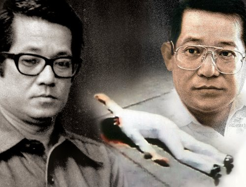 Ninoy Aquino, the Man, the Hero.  Photo-montage by Philippine Daily Inquirer.
