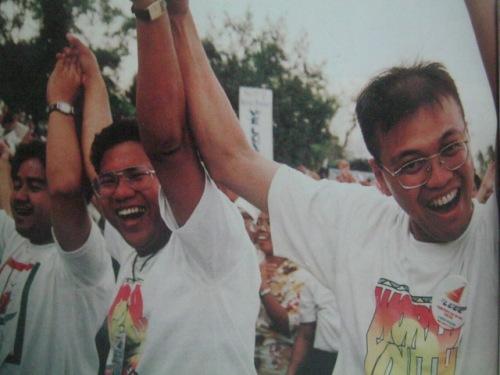 Mga delegado ng Pilipinas sa X World Youth Day.  Mula sa The Manila Phenomenon:  World Youth Day '95.