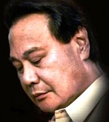 Ang Dating Punong Mahistrado Renato Coronado Corona