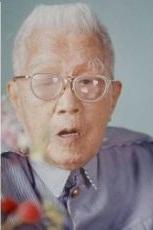 Ang mahal na Pangulong Emilio Aguinaldo isang taon bago sumakabilang-buhay.  Mula sa LIFE.