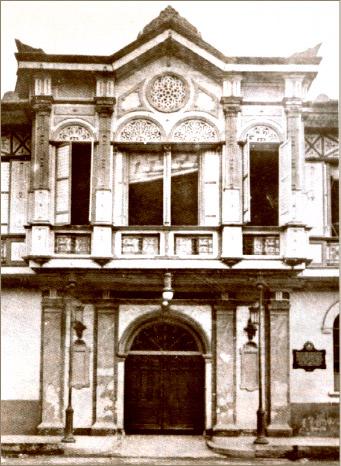 Bukana ng Colegio de San Juan de Letran noong panahon ng mga Espanyol.