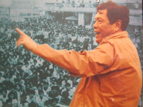Ka Pepe Diokno:  Makatao, Makabayan.  Mula sa biyograpiya ni Diokno na isinulat ni Bernardo Noceda Sepeda.