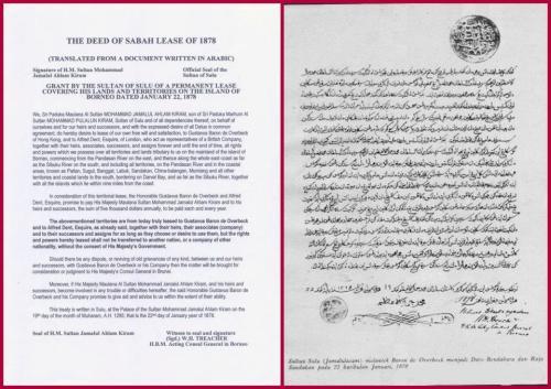 Ang teksto ng lease sa mga Briton ng Sabah noong 1878.