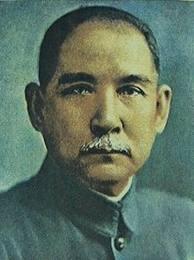 Sun Yat Sen, unang pangulo ng modernong Republika ng Tsina.  Close sila ni Ponce.