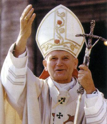 Si Papa Juan Pablo II sa kanyang inagurasyon, hindi na nagpakorona tulad ng naunang sa kanyang si John Paul I.