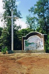 Homonhon, Samar
