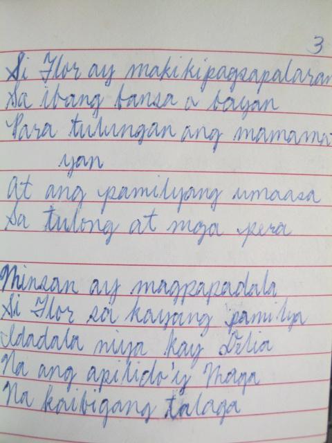 Ang mga unang saknong ng Pasyon ni Flor Contemplacion.