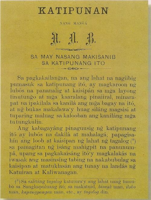Unang pahina ng limbag na edisyon ng Kartilya ng Katipunan. Mula sa pribadong koleksyon ni Emmanuel Encarnacion.