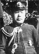 Vice Admiral Shigeru Fukudome, Chief of Staff ng Japanese Imperial Combined Fleet