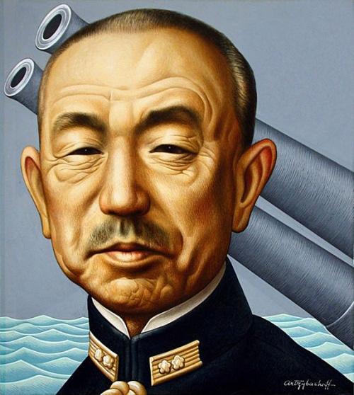 Admiral Mineichi Koga, ang commander ng Japanese Imperial Combined Fleet, pabalat ng TIME magazine.