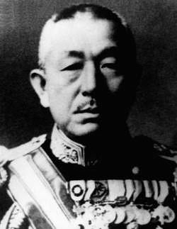 Admiral Mineichi Koga, Japanese Imperial Combined Fleet