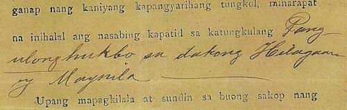 12 bilang Pangulong Hukbo sa Dakong Hilaga ng Maynila