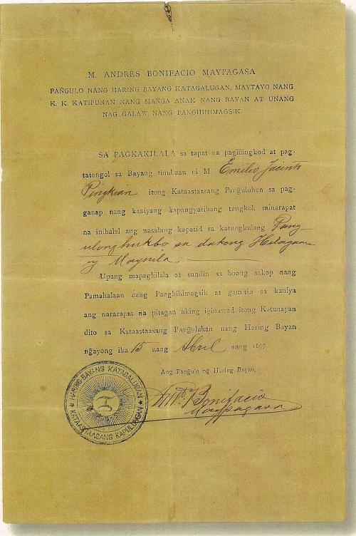 Ang dokumento ng pagkatalaga ni Andres Bonifacio kay Emilio Jacinto bilang Pinunong Hukbo ng Hilaga ng Maynila.  Mula sa Koleksyon ni Emmanuel Encarnacion.