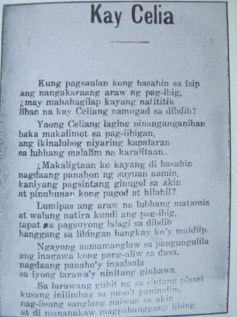 """Isang maagang limbag ng """"Kay Selya.""""  Mula sa Himalay."""