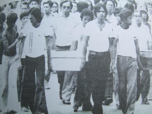 Ang martsa ng Abril 9, 1978.  Mula sa Ninoy:  The Willing Martyr.