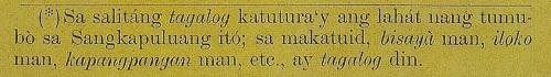 27 salitang Tagalog ... ay Tagalog din