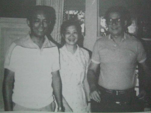 Si Pimentel kasama sina Ninoy at Cory Aquino