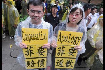 Paghiling ng mga Taiwanese ng pormal na protesta.  Mula sa globalpost.com
