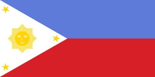 Ang unang disenyo ng bandila ni Heneral Emilio Aguinaldo ay may araw na may mukha.  Mula sa Wikipedia.