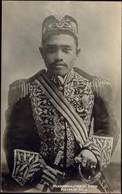 Jamalul Kiram II, mula sa jamalashley.wordpress.com.