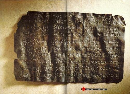 Ang Laguna Copperplate Inscription (LCI) o sa Wikang Filipino, Inskripsyon sa Binatbat na Tanso ng Laguna (IBTL). Isang National Treasure.  Kuha ni Neil Oshima.