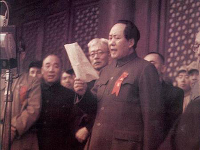 Si Mao Zedong nang iproklama niya ang pagtatatag ng People's Republic of China, October 1, 1949.