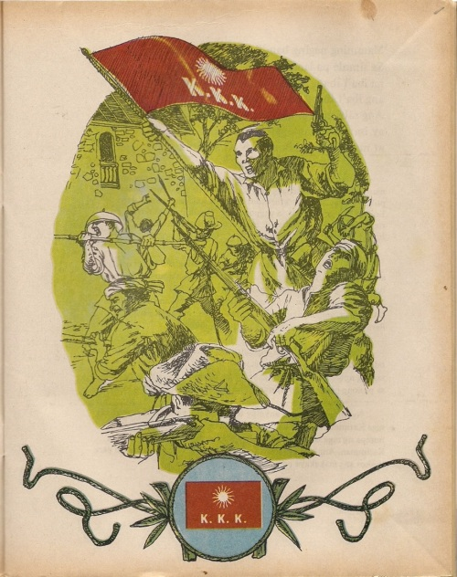 Si Andres Bonifacio sa Labanan sa Pinaglabanan hawak ang kanyang personal na bandilang pandigma.  Iginuhit ni Jose Prado para sa Adarna.