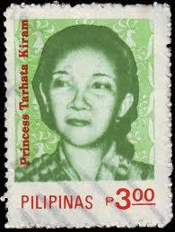Ang Php 3.00 selyo na nagpupugay kay Prinsesa Tarhata Kiram.