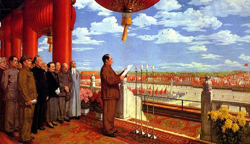 Isang napakagandang romantikong paglalarawan ng pagproklama ni Mao sa pagkakatatag ng People's Republic of China sa Tiananmen Square.  Mula sa TIME.