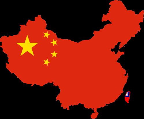 Ang Tsina at ang Taiwan.