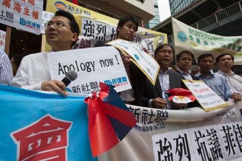 Sa Hongkong, may mga kumampi rin sa mga Taiwanese at nakipagprotesta.