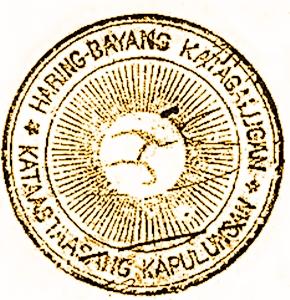Ang selyo ng pamahalaan ni Andres Bonifacio.