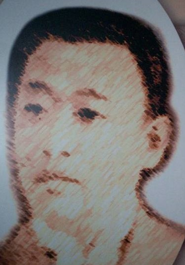 Ariston Bautista-Lin.  Mula sa GSIS Museo ng Sining.