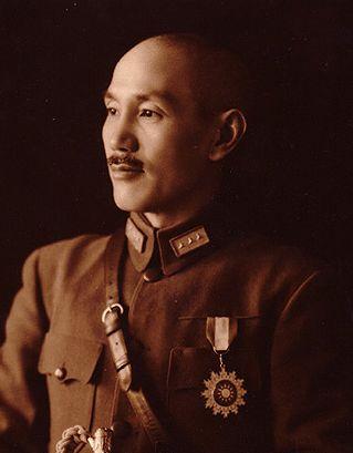 Chiang Kai-shek (Jiang Jieshi).  Mula sa cliptank.com.