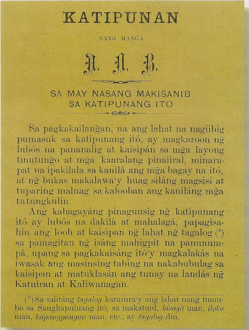 The first page of the printed edition of the Kartilya ng Katipunan in 1896 written by Emilio Jacinto.  From the Emmanuel Encarnacion Collection.
