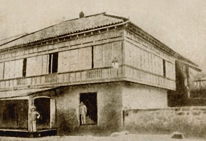 Ang orihinal na bahay ng mga Rizal sa Calamba, Laguna kung saan isinilang si Dr. Jose Rizal.  Mula sa Vibal Foundation.