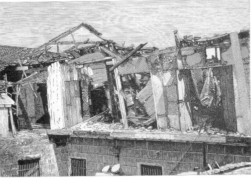 Guho ng Casa Taller del Fotograpficos noong lindol ng 1880.  Mula kay Dr. Jaime B. Veneracion.