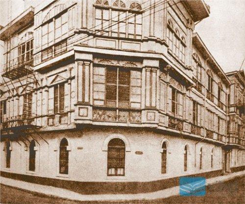 Colegio de Sta. Rosa noong panahon ng mga Espanyol.  Mula sa Vibal Foundation.