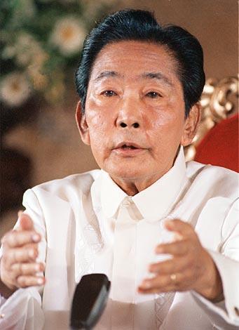 Mahal na Pangulong Ferdinand  Marcos.  Mula sa repo.assetrecovery.com