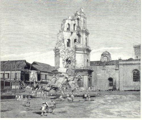 Larawang guhit ng tore ng Katedral ng Maynila na gumuho noong 1880.  Mula kay Dr. Jaime B. Veneracion.