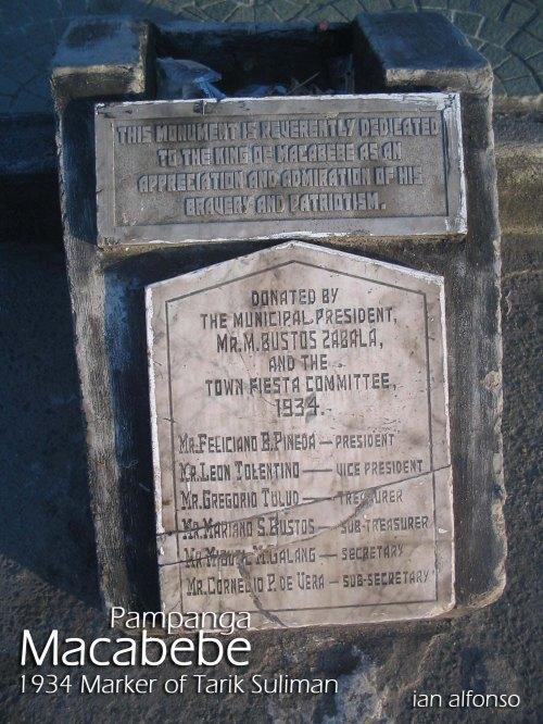 Inskripsyon sa monumento ni Bambalito sa Macabebe, Pampanga.  Kuha ni Ian Christopher Alfonso ng Pambansang Suriang Pangkasaysayan ng Pilipinas.