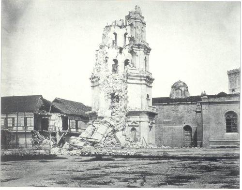 Aktwal na larawan ng tore ng Katedral ng Maynila na gumuho noong 1880.  Mula kay Dr. Jaime B. Veneracion.